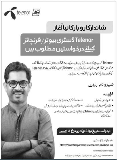 Telenor Franchises Jobs 2021 For Distributors in Rawat
