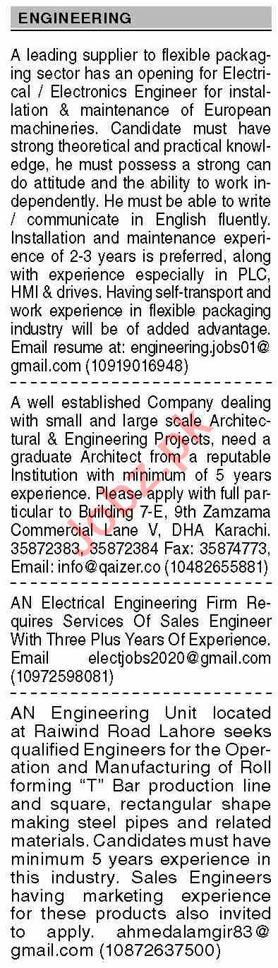 Dawn Sunday Classified Ads 25 July 2021 for Engineering