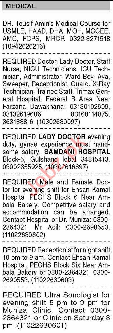 Dawn Sunday Classified Ads 25 July 2021 for Medical Staff