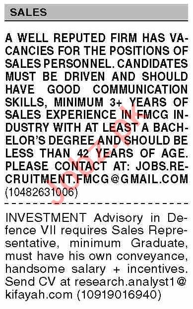 Dawn Sunday Classified Ads 25 July 2021 for Sales Staff