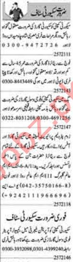 Dunya Sunday Classified Ads 25 July 2021 for Security Staff