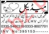Aaj Sunday Classified Ads 25 July 2021 for Medical Staff