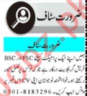 Mashriq Sunday Classified Ads 25 July 2021 for Office Staff