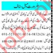 Mashriq Sunday Classified Ads 25 July 2021 for Teachers