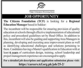 The Citizens Foundation TCF Job 2021 In Sukkur
