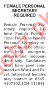 Nation Sunday Classified Ads 25 July 2021 for Secretarial