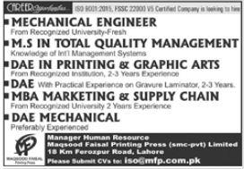 Maqsood Faisal Printing Press Pvt Limited Jobs 2021