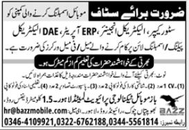 Bazz Mobile Technology Jobs 2021 In Lahore