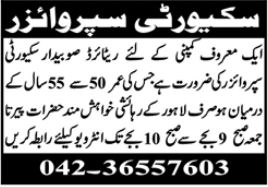Security Supervisor Job 2021 In Lahore