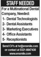 Dental Company Jobs 2021 In Lahore