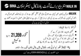 Milvik Mobile Pakistan Walk In Interviews 2021