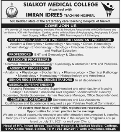 Sialkot Medical College Jobs 2021 In Sialkot