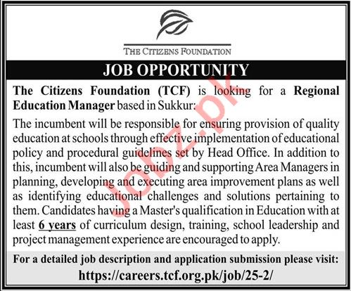 The Citizens Foundation TCF Sukkur Jobs 2021 for Manager
