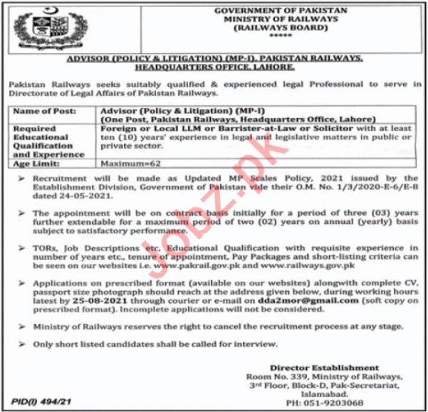 Railways Board Ministry of Railways Jobs 2021 for Advisor