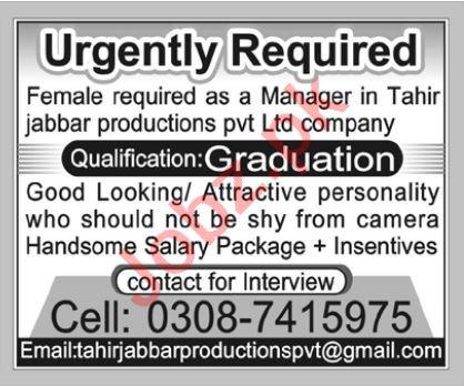 Tahir Jabbar Productions Multan Jobs 2021 for Female Manager
