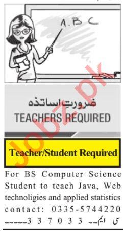 Teacher & Subject Teacher Jobs 2021 in Islamabad