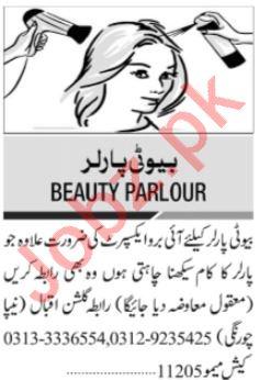 Eyebrow Expert & Beautician Jobs 2021 in Karachi