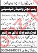 Pump Motor Winder & Mine Surveyor Jobs 2021 for Chakwal