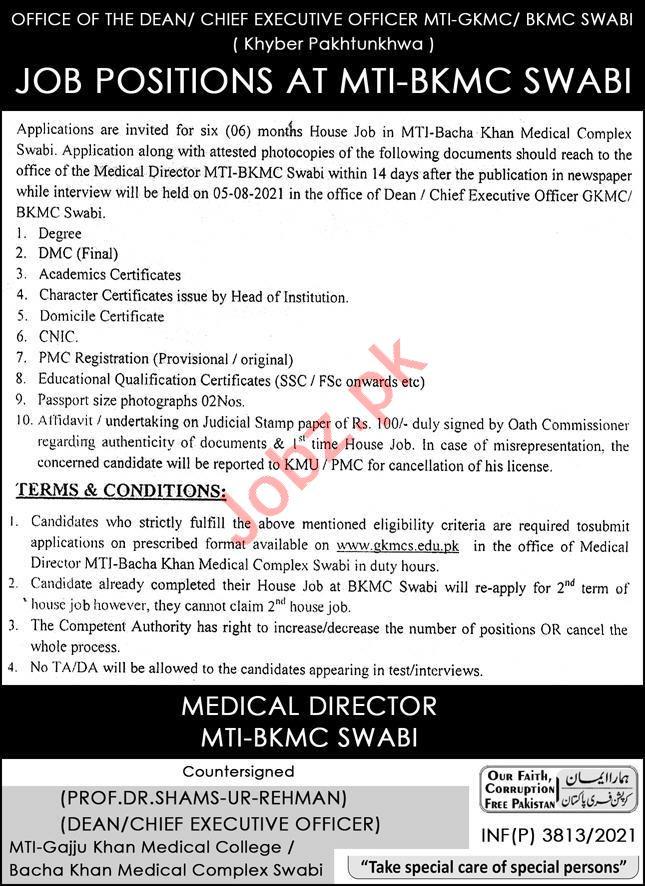 Gajju Khan Medical College GKMC Swabi House Jobs 2021
