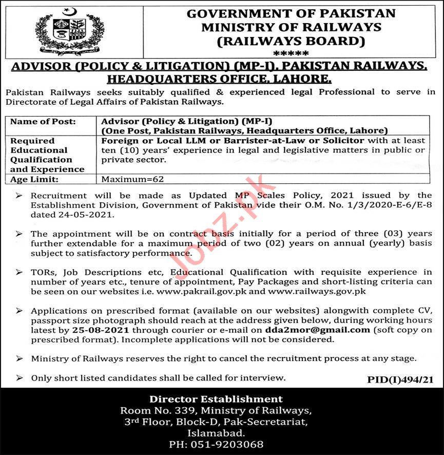 Ministry of Railways Railways Board Islamabad Jobs 2021