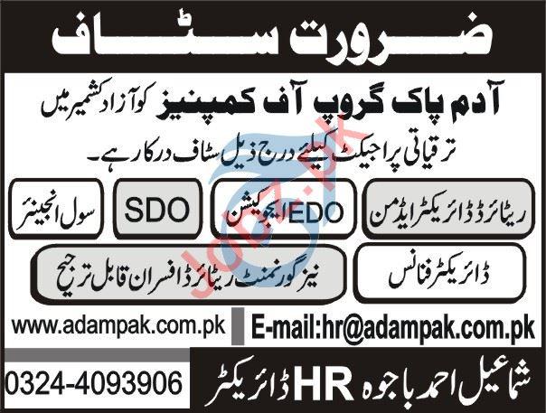 Adam Pak Group of Companies AJK Jobs 2021