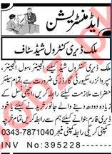 Civil Engineer & Supervisor Jobs 2021 in Peshawar