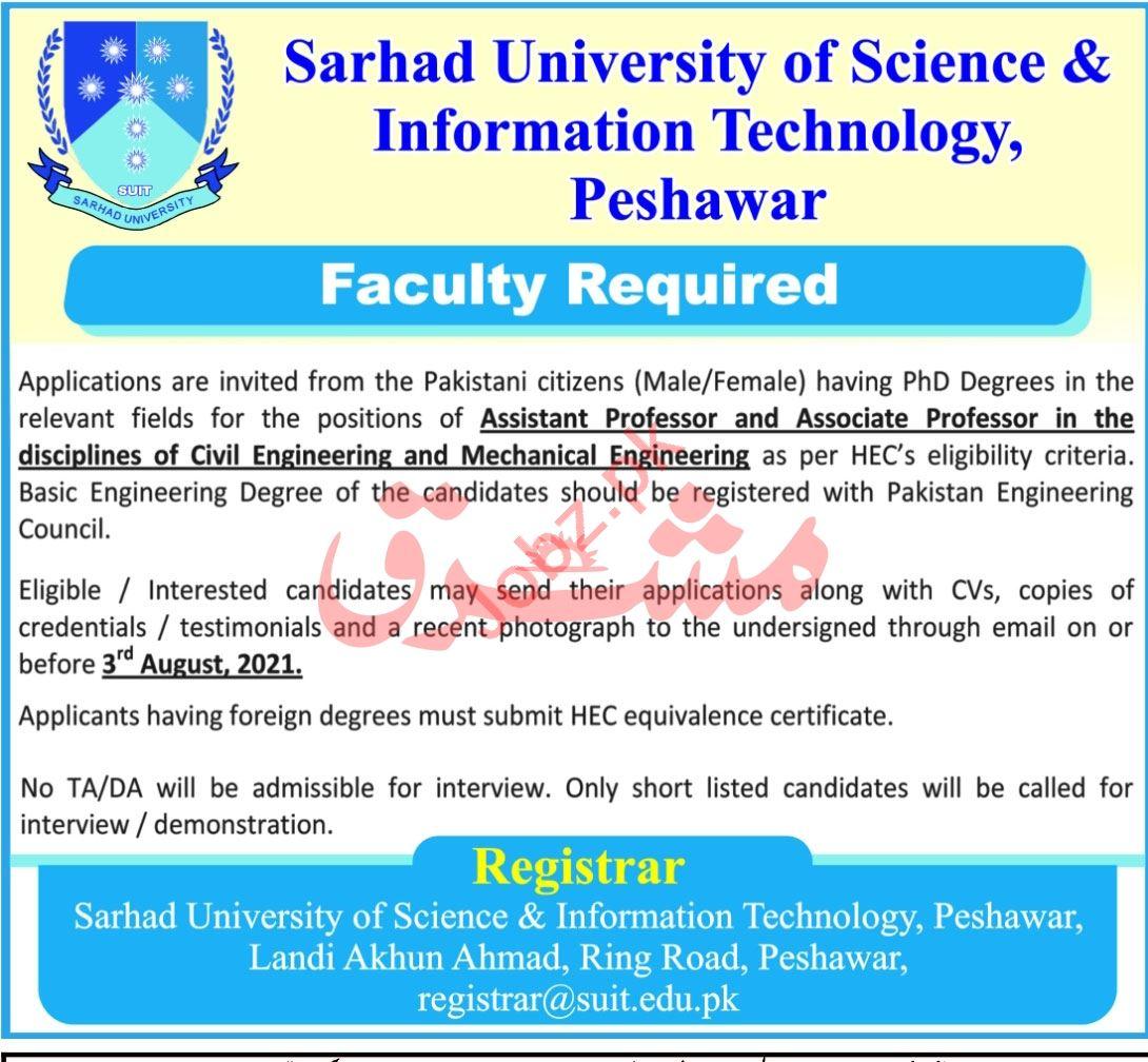 Sarhad University SUIT Peshawar Jobs 2021 for Professors