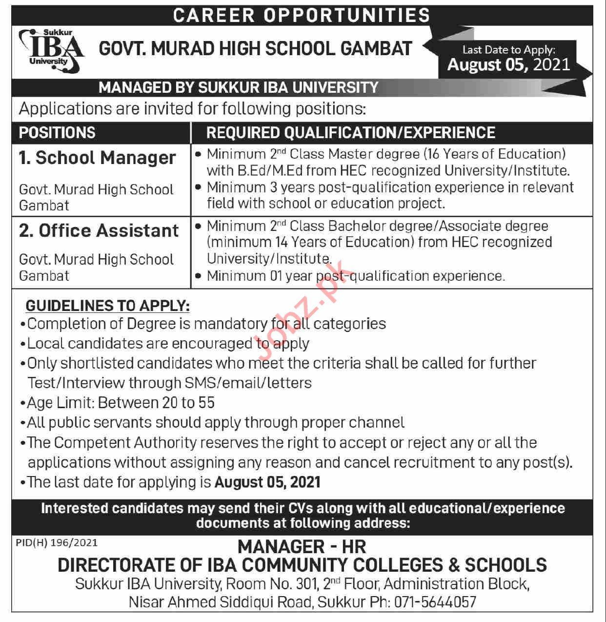 Govt Murad High School Gambat Jobs 2021 for Manager