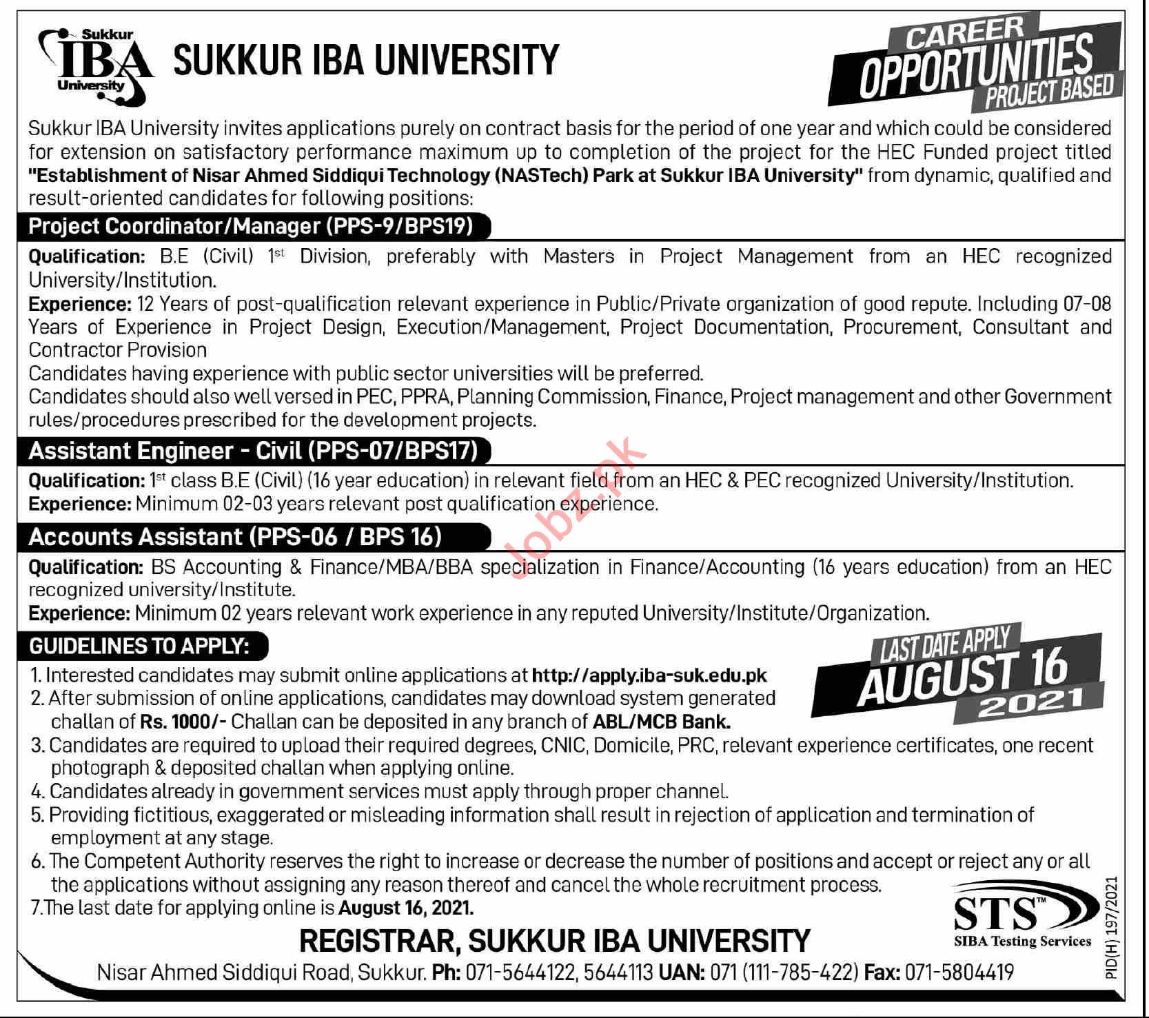 Sukkur IBA University Jobs 2021 for Project Coordinator