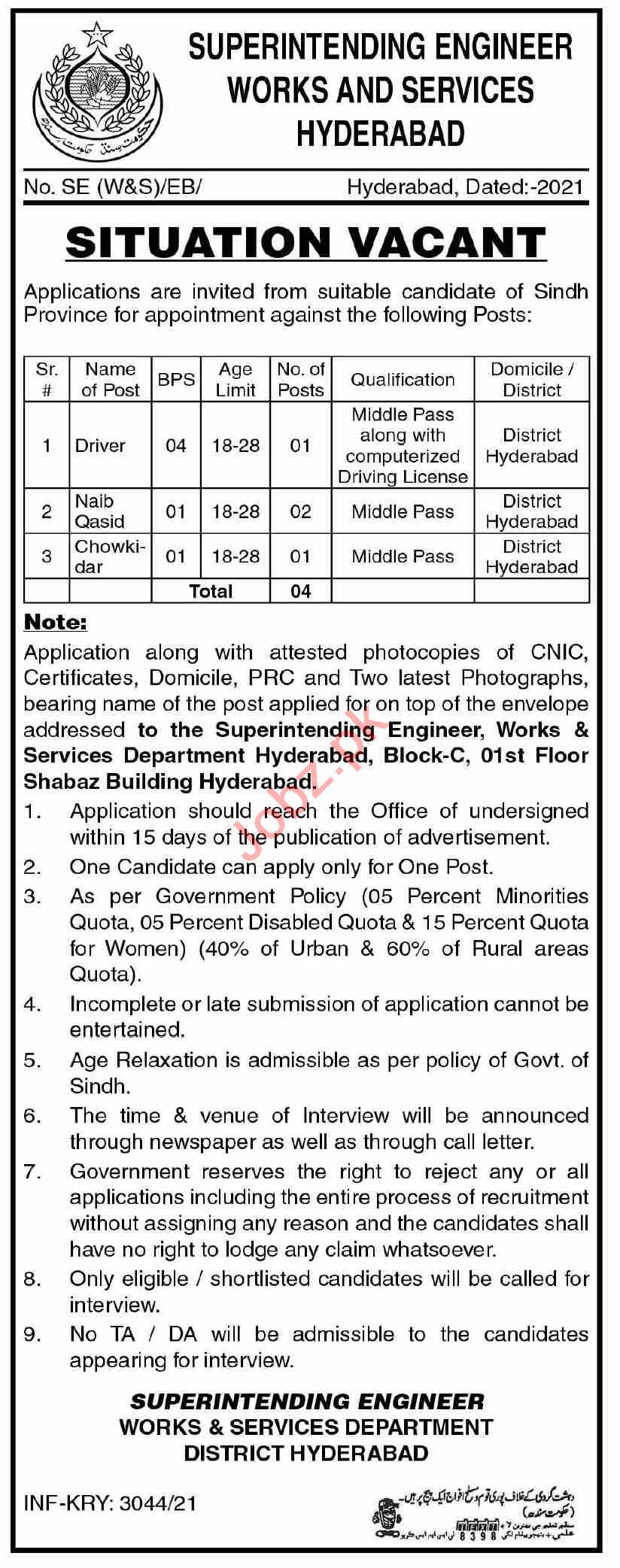 Works & Services Department Hyderabad Jobs 2021 for Drivers