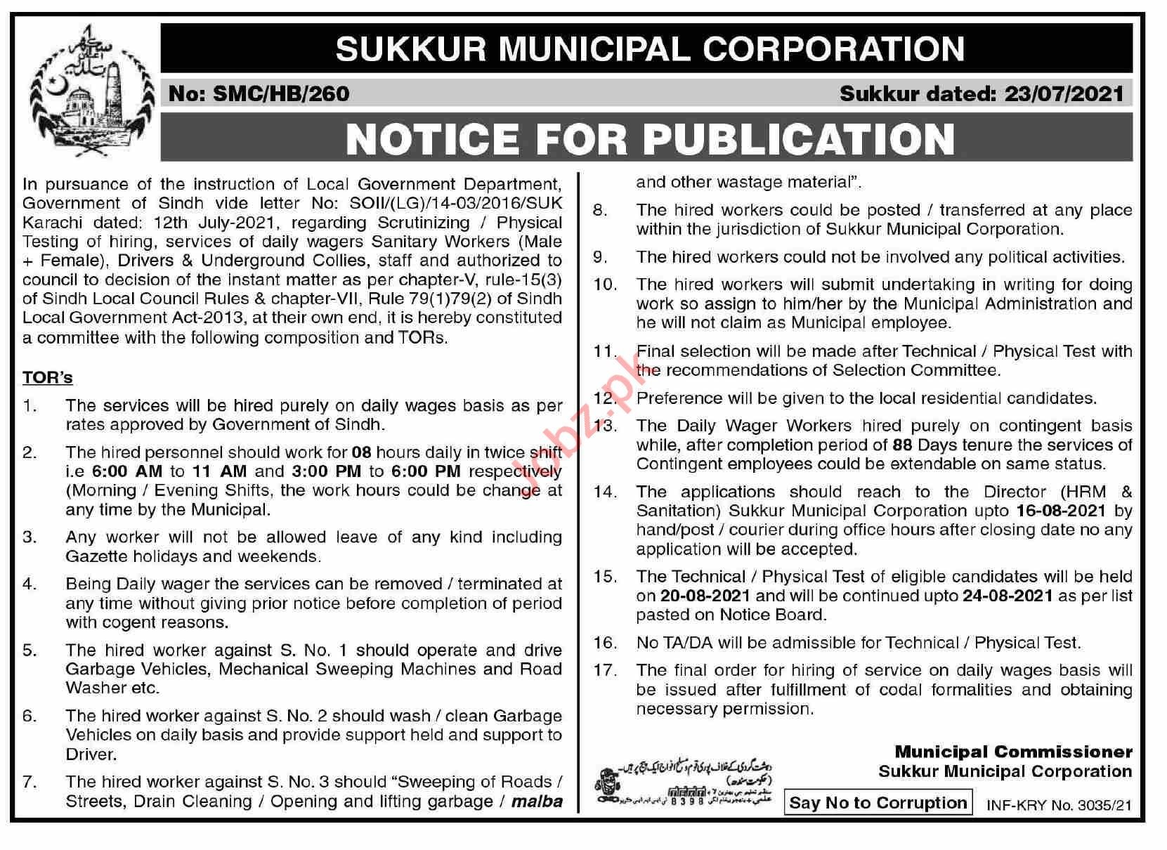 Sukkur Municipal Corporation SMC Jobs 2021 for Drivers