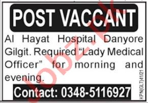 Al Hayat Hospital Danyore Gilgit Jobs 2021 Lady Doctor