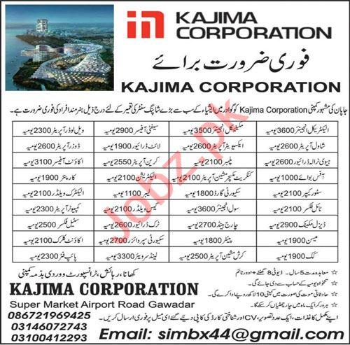 Kajima Corporation Gwadar Jobs 2021 for Engineers