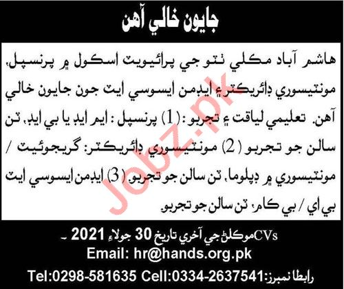 Muslim Hands School of Excellence Thatta Jobs 2021 Principal