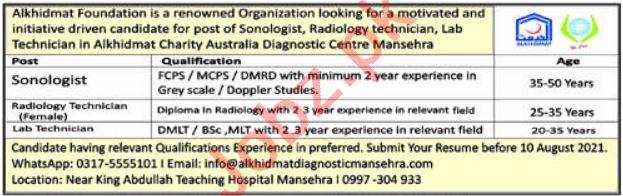 Alkhidmat Charity Australia Diagnostic Centre Jobs 2021