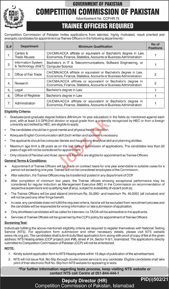 Competition Commission of Pakistan CCP Jobs Trainee Officers