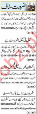 Branch Manager & Office Assistant Jobs 2021 in Lahore