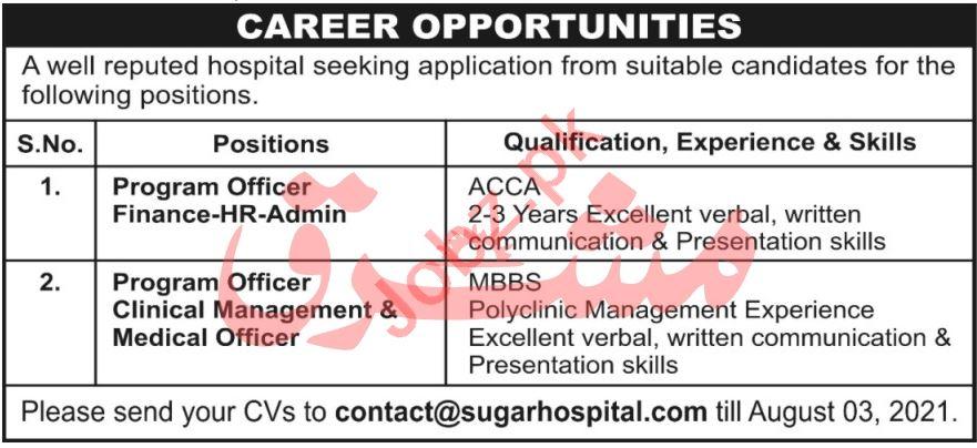 Sugar Hospital Peshawar Jobs 2021 for Program Officer