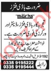 Marks Company Peshawar Jobs 2021 for Body Fitter