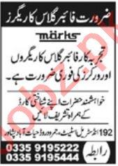 Marks Razmak Industries Hayatabad Peshawar Jobs 2021