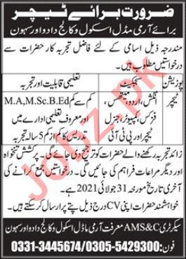 Army Model School & College AMS&C Dadu Jobs 2021