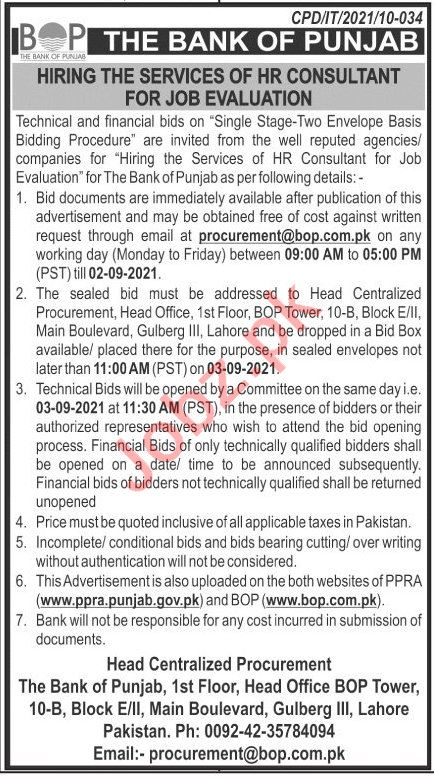 HR Consultants Jobs 2021 in The Bank of Punjab BOP Lahore