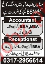 Receptionist & Accountant Jobs 2021 in Mandian Abbottabad