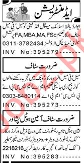 Assistant Manager & Finance Manager Jobs 2021 in Peshawar