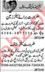 Salesman & Marketing Executive Jobs 2021 in Lahore
