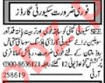 Security Chief & Lady Searcher Jobs 2021 in Multan