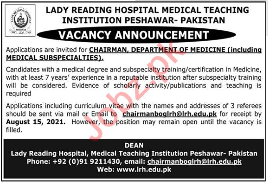 Lady Reading Hospital LRH Peshawar Jobs 2021 for Chairman