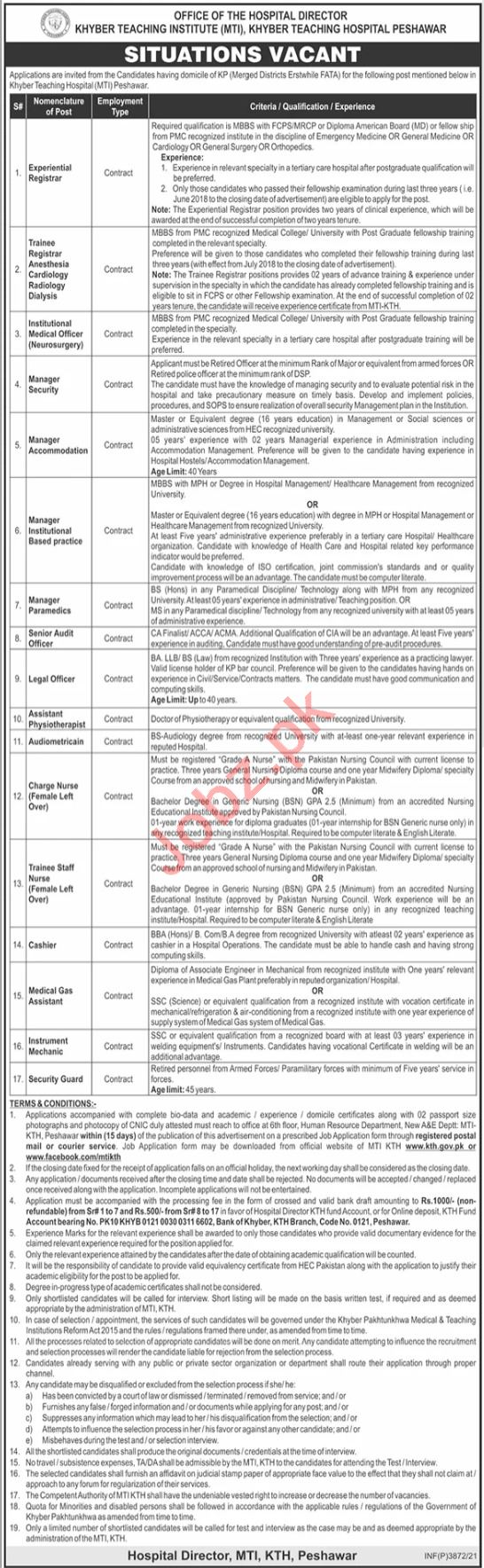 Khyber Teaching Institute Peshawar Jobs Trainee Registrars