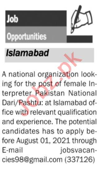 Female Interpreter & Interpreter Jobs 2021 in Islamabad