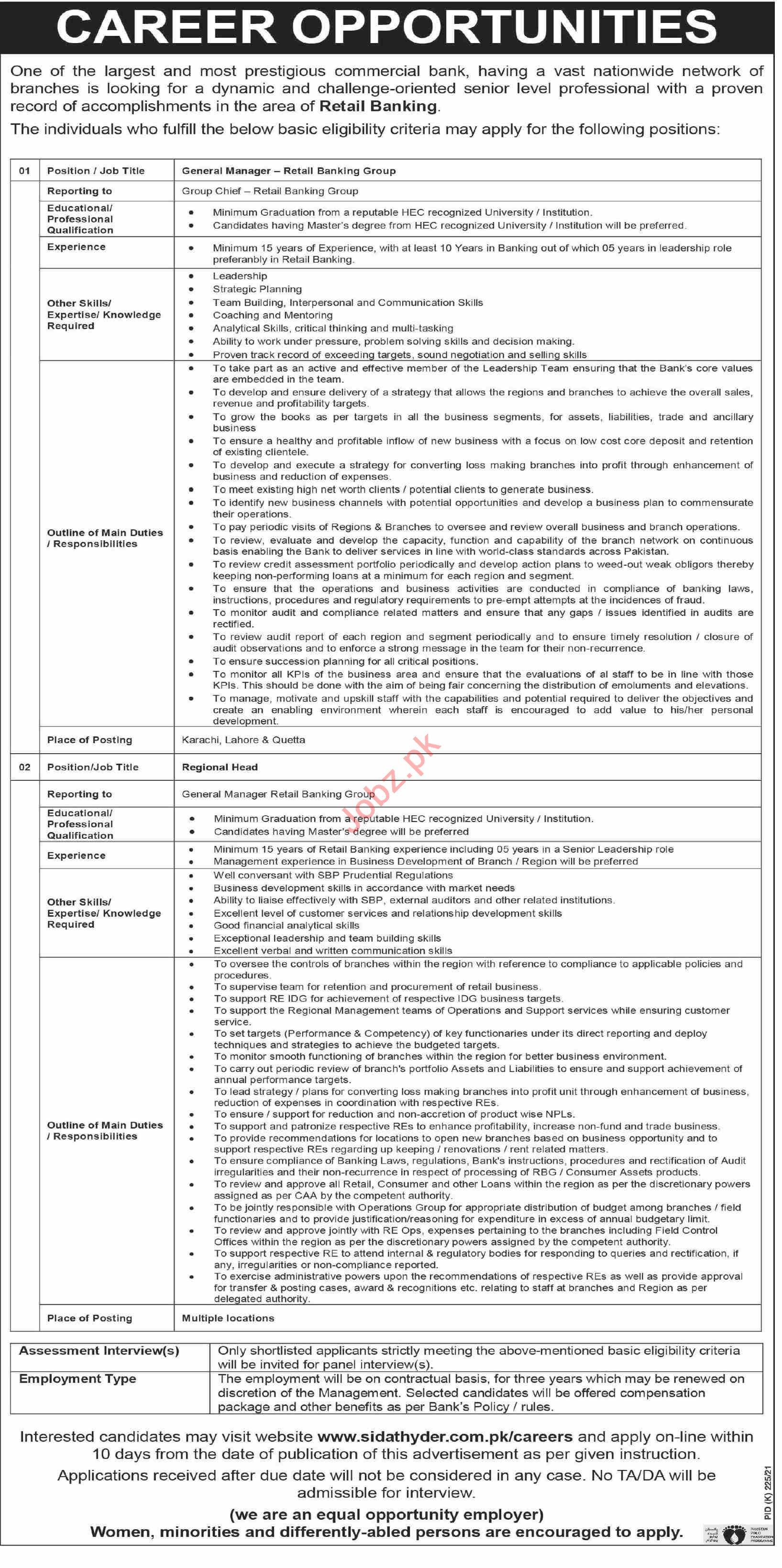 General Manager Retail Banking Group Jobs 2021 in Karachi